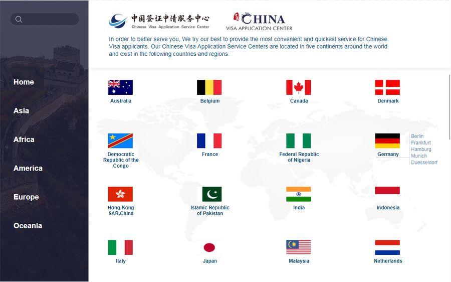 China Visum Antrag öffnen